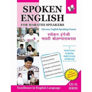 Spoken English For Marathi Speakers