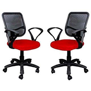 Mavi Beautiful Red Office Chair Set Of 2 ( MMB-112 )
