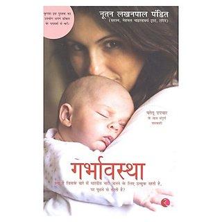 Garbhavastha Hindi (Paperback, Nutan Lakhanpal Pandit)