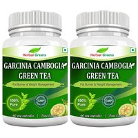 HerbalGreens Garcinia Cambogia Green Tea 500mg Extract- - 97478674