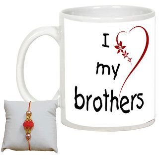 Buy Gift For Rakhi Brothersister Alluprints I Love My Brother