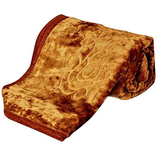 Magical Home Collections Single Bed Rust Warm And Cozy Blanket