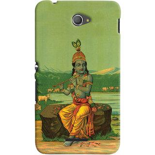 Oyehoye Sony Xperia E4 Mobile Phone Back Cover With Vintage Krishna Poster - Durable Matte Finish Hard Plastic Slim Case