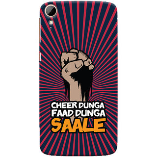 Oyehoye HTC Desire 828 / Dual Sim Mobile Phone Back Cover With Cheer Dunga Faad Dunga Quirky - Durable Matte Finish Hard Plastic Slim Case