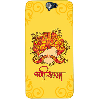 Oyehoye HTC One A9 Mobile Phone Back Cover With Ghani Khamma Rajasthani Style - Durable Matte Finish Hard Plastic Slim Case