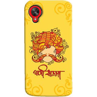 Oyehoye LG Google Nexus 5 Mobile Phone Back Cover With Ghani Khamma Rajasthani Style - Durable Matte Finish Hard Plastic Slim Case
