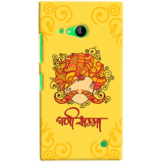 Oyehoye Microsoft Lumia 730 / Dual Sim Mobile Phone Back Cover With Ghani Khamma Rajasthani Style - Durable Matte Finish Hard Plastic Slim Case