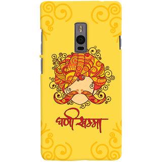 Oyehoye OnePlus 2 Mobile Phone Back Cover With Ghani Khamma Rajasthani Style - Durable Matte Finish Hard Plastic Slim Case