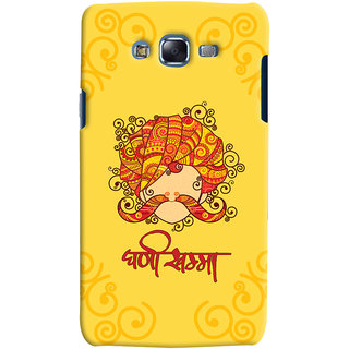 Oyehoye Samsung Galaxy J5 Mobile Phone Back Cover With Ghani Khamma Rajasthani Style - Durable Matte Finish Hard Plastic Slim Case