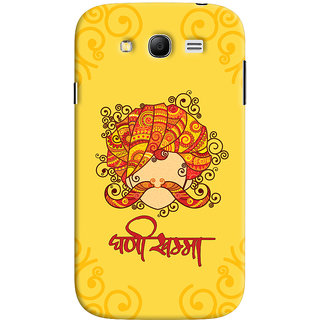 Oyehoye Samsung Galaxy Grand Neo / NEO GT Mobile Phone Back Cover With Ghani Khamma Rajasthani Style - Durable Matte Finish Hard Plastic Slim Case