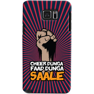 Oyehoye Samsung Galaxy Note 5 Dual Sim / Edge Plus Mobile Phone Back Cover With Cheer Dunga Faad Dunga Quirky - Durable Matte Finish Hard Plastic Slim Case