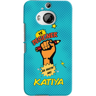 Oyehoye HTC One M9 Plus Mobile Phone Back Cover With Designer Ka Haath Katiya Quirky - Durable Matte Finish Hard Plastic Slim Case