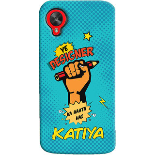 Oyehoye LG Google Nexus 5 Mobile Phone Back Cover With Designer Ka Haath Katiya Quirky - Durable Matte Finish Hard Plastic Slim Case
