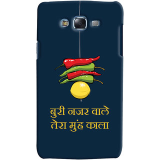 Oyehoye Samsung Galaxy J7 Mobile Phone Back Cover With Buri Nazar Wale Tera Muh Kala Quirky - Durable Matte Finish Hard Plastic Slim Case