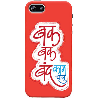 Oyehoye Apple iPhone 5 Mobile Phone Back Cover With Bak Bak band Kam Chaalu Quirky - Durable Matte Finish Hard Plastic Slim Case