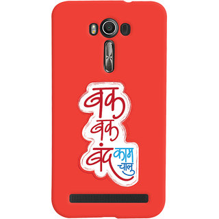 Oyehoye Asus Zenfone 2 Laser ZE601KL Mobile Phone Back Cover With Bak Bak band Kam Chaalu Quirky - Durable Matte Finish Hard Plastic Slim Case