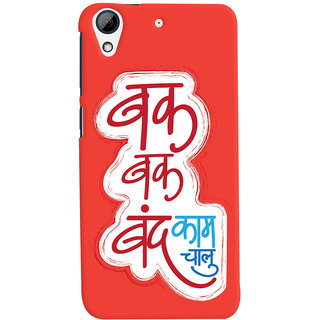 Oyehoye HTC Desire 626 / 626 G Plus Mobile Phone Back Cover With Bak Bak band Kam Chaalu Quirky - Durable Matte Finish Hard Plastic Slim Case