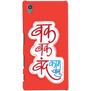 Oyehoye Sony Xperia Z5 Mobile Phone Back Cover With Bak Bak band Kam Chaalu Quirky - Durable Matte Finish Hard Plastic Slim Case