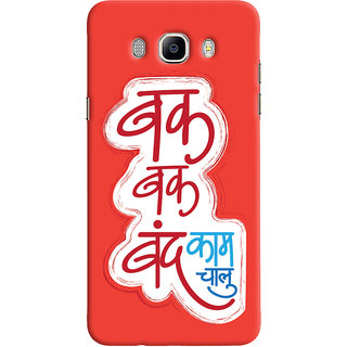 Oyehoye Samsung Galaxy J5 (2016) Mobile Phone Back Cover With Bak Bak band Kam Chaalu Quirky - Durable Matte Finish Hard Plastic Slim Case