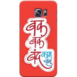 Oyehoye Samsung Galaxy S6 Edge Plus Mobile Phone Back Cover With Bak Bak band Kam Chaalu Quirky - Durable Matte Finish Hard Plastic Slim Case