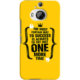 Oyehoye HTC One M9 Plus Mobile Phone Back Cover With Success Motivational Quote - Durable Matte Finish Hard Plastic Slim Case