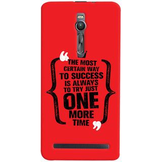 Oyehoye Asus Zenfone 2 ZE551ML Mobile Phone Back Cover With Success Motivational Quote - Durable Matte Finish Hard Plastic Slim Case