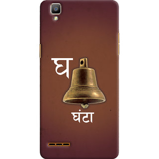 Oyehoye Oppo F1 Mobile Phone Back Cover With G Se Ghanta Quirky Varnmala - Durable Matte Finish Hard Plastic Slim Case