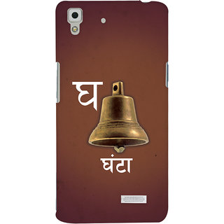 Oyehoye Oppo R7 Mobile Phone Back Cover With G Se Ghanta Quirky Varnmala - Durable Matte Finish Hard Plastic Slim Case