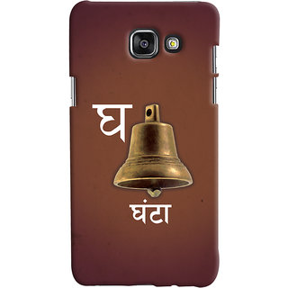 Oyehoye Samsung Galaxy A5 A510 (2016 Edition) Mobile Phone Back Cover With G Se Ghanta Quirky Varnmala - Durable Matte Finish Hard Plastic Slim Case