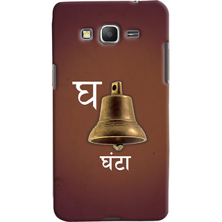 Oyehoye Samsung Galaxy Grand Prime Mobile Phone Back Cover With G Se Ghanta Quirky Varnmala - Durable Matte Finish Hard Plastic Slim Case