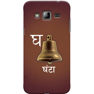 Oyehoye Samsung Galaxy J3 Mobile Phone Back Cover With G Se Ghanta Quirky Varnmala - Durable Matte Finish Hard Plastic Slim Case