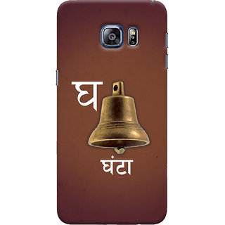 Oyehoye Samsung Galaxy S6 Edge Mobile Phone Back Cover With G Se Ghanta Quirky Varnmala - Durable Matte Finish Hard Plastic Slim Case