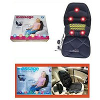 5 MOTOR MASSAGE SEAT CUSHION CAR / HOME MASSAGER + FREE ONE MEMORY CARD READER AND HANDSFREE