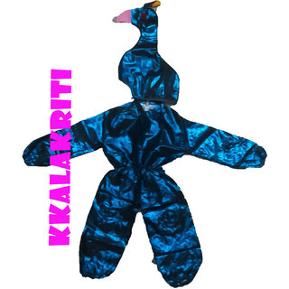 Peacock National Bird Fancy Dress Costume For Kids