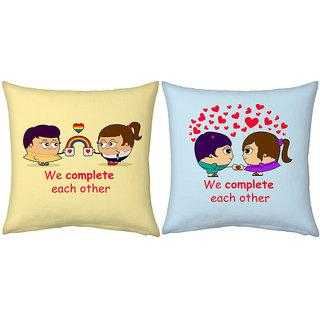 Little India Romantic Design Printed Cushions Pair 226