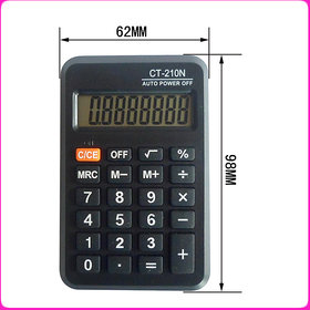 Pocket Size Big Display Calculator SLD 210N