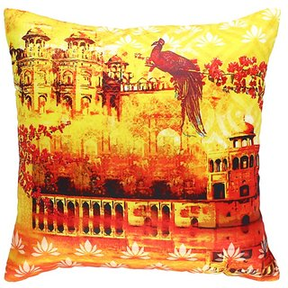 The RingMaster Cushion Covers (Small) Art and Architecture