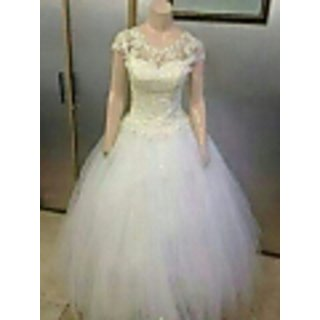 f2bce512a0e6 Buy long gown Online   ₹14799 from ShopClues