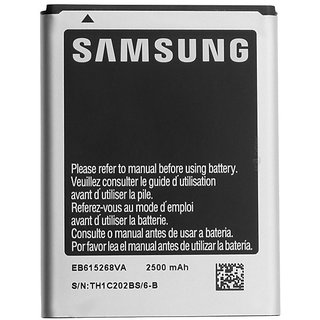 REPLACEMENT MOBILE BATTERY FOR SAMSUNG NOTE 1 (2500 mAh) (WITH WARRANTY)