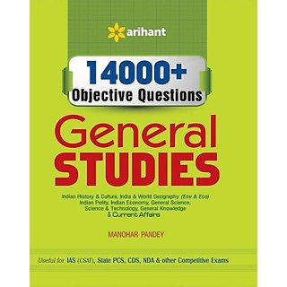 14000+ Objective Questions - General Studies  Revised Edition (English) Updated  Revised Edition 2015 Edition
