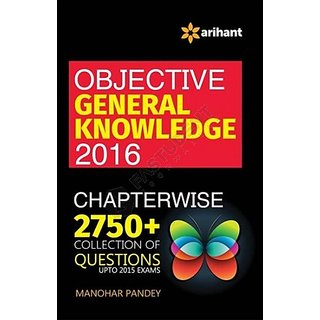 ARIHANT OBJECTIVE GENERAL KNOWLEDGE 2016