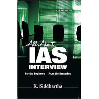 All About IAS Interview