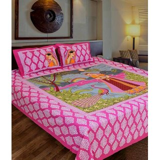 Akash Ganga Pink Cotton Double Bedsheet With 2 Pillow Covers(Rajasthani07)