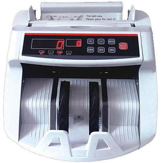 Smart Currency Counting Machine