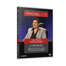 BREAK OUT OF DAY-SLEEP- Deeptalks By Deep Trivedi ( HD DVD - Hindi)