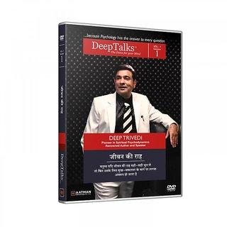 PATH OF LIFE - Deeptalks By Deep Trivedi ( HD DVD - Hindi)