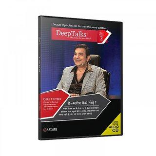 BREAK OUT OF DAY-SLEEP-Deeptalks By Deep Trivedi (AudioCD2 - Hindi)