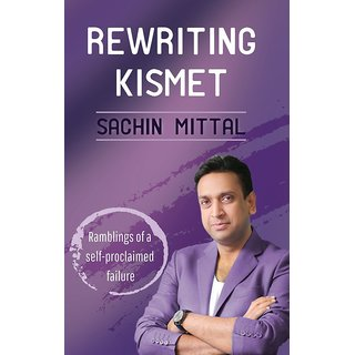 Rewriting Kismet