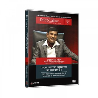 UNSUCCESSFUL...FIND OUT WHY - (DVD HD - HINDI) - DeepTalks by Deep Trivedi