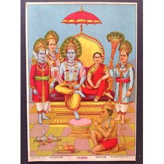 Original Oleograph - Ravi Varma Press(1892-1972) -Ram Pattabhishek - 14x10 inch on Paper